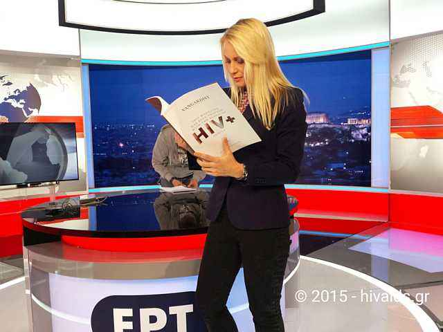 Katerina Anastasopoulou<br><small>ERT Sportscaster   </small>